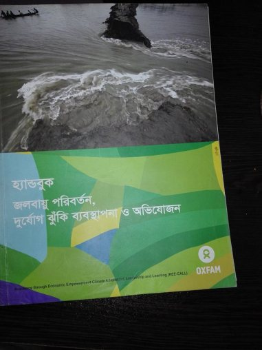 Climate Change and DRR1